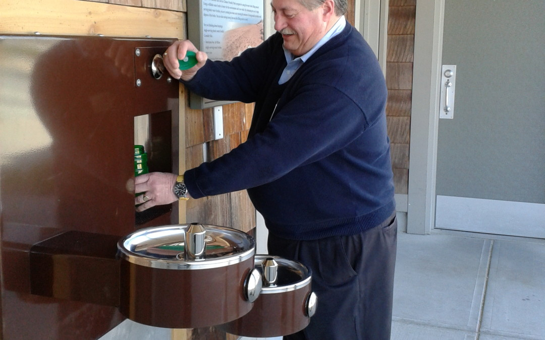 Salt Pond Visitor Center: Water Bottle Filling Station